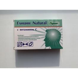 Глицин Natural с витамином С